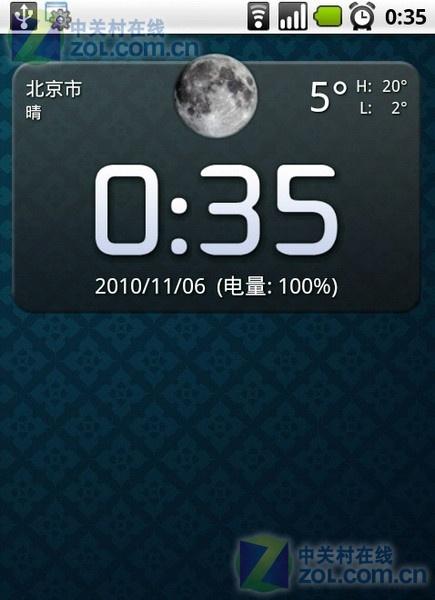 桌面时钟天气