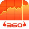 360股票