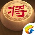 天天象棋(原QQ中国象棋)