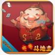 手机QQ欢乐斗地主截图