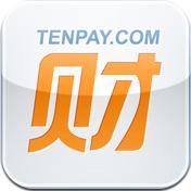 财付通手机版截图