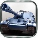 坦克帝国iOS版截图
