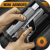 枪械模拟器截图