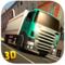 公路卡车模拟器