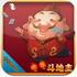 手机QQ欢乐斗地主 1.0