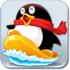 手机QQ游戏大厅 S60V5 11.3.1