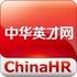 中华英才网客户端
